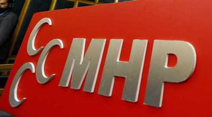 MHP Sarıyer ilçesi görevden alındı.