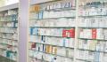 Bazı İlaçlarda daha fazla fiyat farkı ödenecek