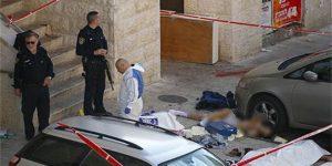 Kudüs'te sinagoga saldırı: Dört ölü