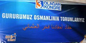 AKP'lilerin Osmanlıca diye astığı pankartlar Arapça çıktı