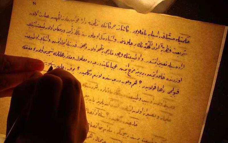 Osmanlıca öğretmenleri nurcu vakıftan