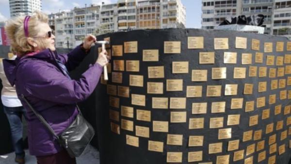 Türkiye'nin en acı duvarı