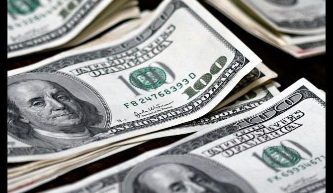 Dolar 2.64'ü geçti
