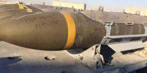 Fransa'nın IŞİD'e attığı bombalarda 'Paris' mesajı