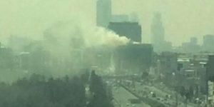 MHP il binasında yangın!