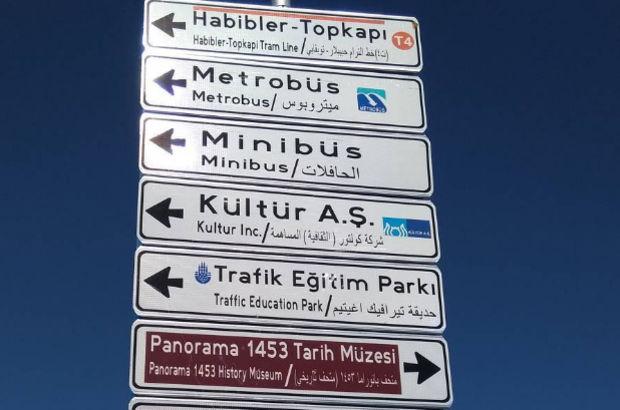 İstanbul'da tabelalara Arapça eklendi