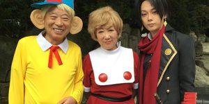Tokyo İlk Kadın Valisini Seçti