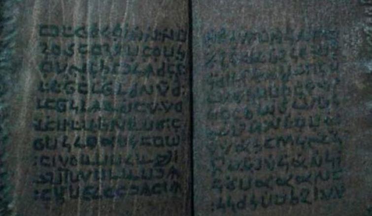 Mersin'de 1800 yıllık tarihi eser satılırken bulundu