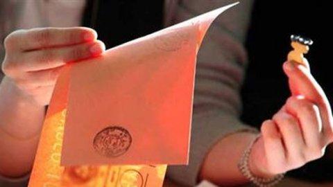 AKP'nin 1 milyon seçmen devşirme planı