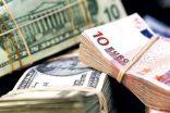 Dolar ve euro rekor düzeyde!