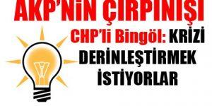 AKP'nin Almanya ile krizde 'oy hesabı'