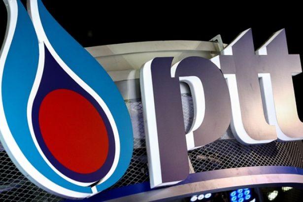 Yine bir Katar haberi: Bu kez PTT…