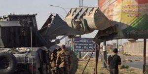 PKK'den Kerkük açıklaması: Peşmerge vurgusu…