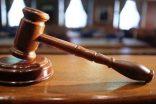 Mahkemeden zorunlu din dersi kararı