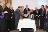 Diplomat ve Dini liderlerden Barış mesajı