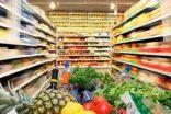 Enflasyon yılın en yüksek seviyesinde