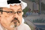 'Suudi gazeteciyi parçalayıp, 15 kişiye taşıttılar'