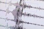 '30 Kasım Yalova depremi, Marmara depremi öncesi bir uyarıdır'
