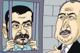 Eren Erdem'e karikatür ile ses oldu