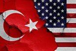 ABD: Türkiye'nin Suriye operasyonunu desteklemeyeceğiz