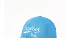 Kullanışlı Erkek Şapka Modelleri